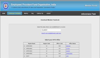 Screenshot of EPF Member (Mobile Portal)