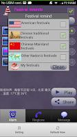 Screenshot of News Ringtone