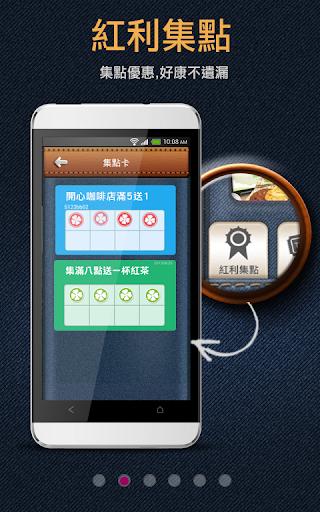 商業必備免費app推薦|MoneyCoin電子錢包線上免付費app下載|3C達人阿輝的APP