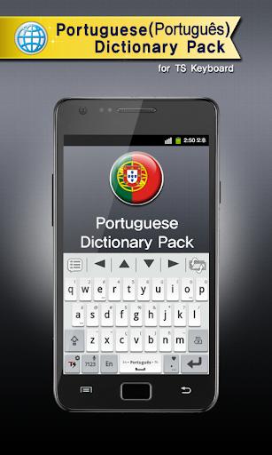 Portuguese for TS Keyboard