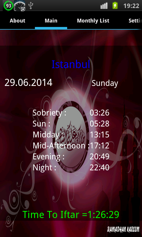 World Prayer Times- screenshot