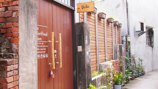 Yolo Café