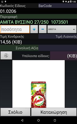 Roplos 6 5.48 screenshots 5