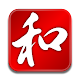 JED - Japanese Dictionary 0.5.5 APK for Android