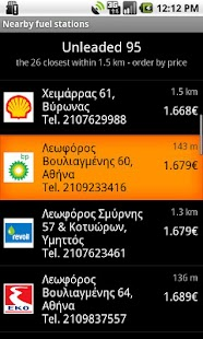 Fuel Prices in Greece- screenshot thumbnail