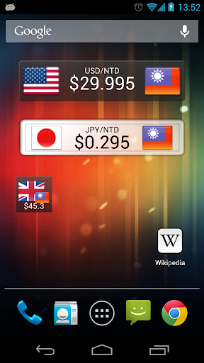 NTD Currency Widget