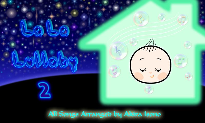 La La Lullaby 2- screenshot