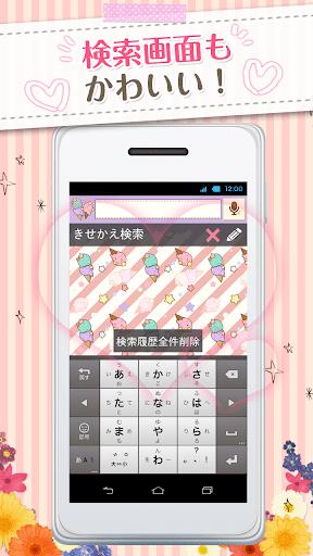 玩免費個人化APP|下載きせかえ検索『Happy Sweets』DRESSAPPS app不用錢|硬是要APP