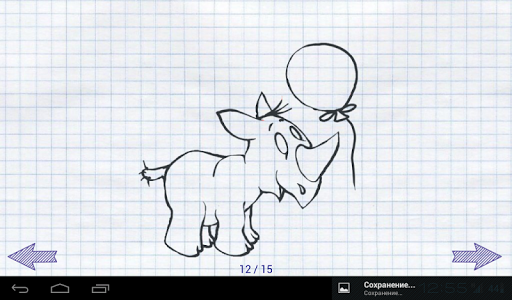教育必備APP下載|How to draw, Wizard? Animals. 好玩app不花錢|綠色工廠好玩App