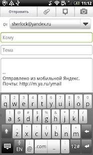 玩免費通訊APP|下載Yandex.Mail app不用錢|硬是要APP