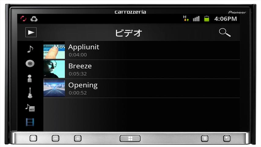 CarMediaPlayer - screenshot