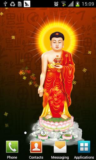 佛祖菩萨新年动态壁纸