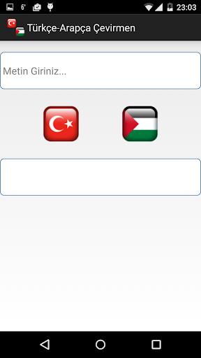 Türkçe-Arapça Çevirmen