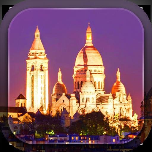 聖心大教堂巴黎 旅遊 App LOGO-APP開箱王