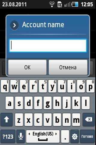 Звонилка- screenshot