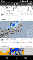 Screenshot of お天気モニタ - 天気予報・気象情報をまとめてお届け