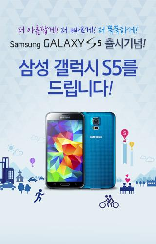 Samsung Music - screenshot
