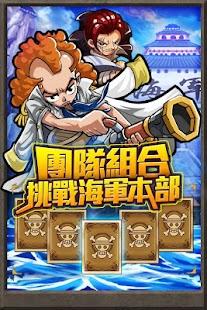 玩免費策略APP|下載海賊大亂鬥-大海戰 app不用錢|硬是要APP