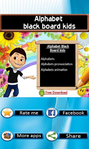 【免費教育App】Slate - The art of writing-APP點子
