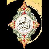 Quraan Kheera