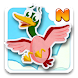 Super Paper Duck Hunt HD FREE