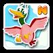 Super Paper Duck Hunt HD FREE