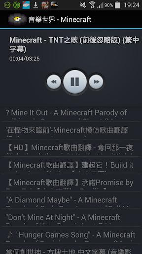 音樂世界 - Minecraft