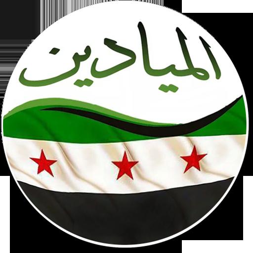 Syrian Revolution _ Mayadeen