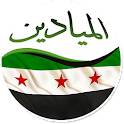 Syrian Revolution _ Mayadeen icon