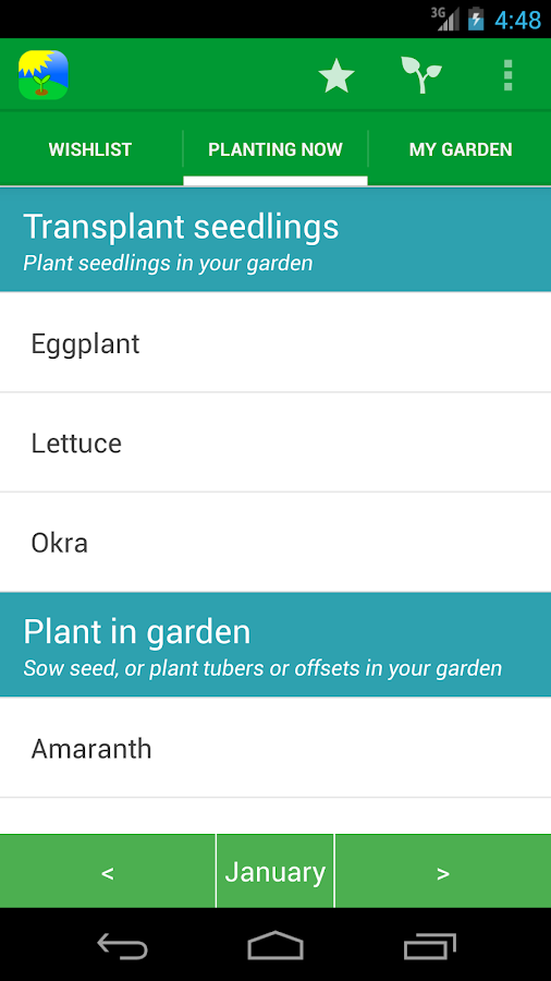 Gardenate- screenshot