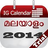 IG Malayalam Calendar 2014Lite