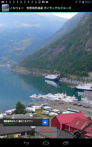 ノルウェー 世界自然遺産 ガイランゲルクルーズ NO005