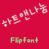 HAHeart&Nanum™ Korean Flipfont