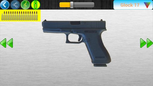 槍射擊聲音