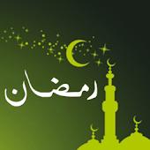 RAMADHAN KU:Puasa Ramadan 2015