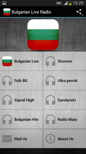 Bulgarian Live Radio