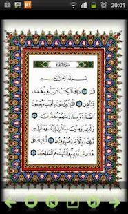 Quran Kareem Tajweed Pages- screenshot thumbnail