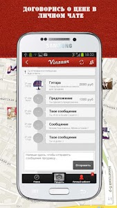 Vinzaar - Mobile Marketplace screenshot 3