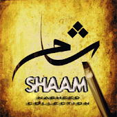 Shaam - Nasheed Collection