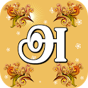 Tamil Alphabet Tracing icon