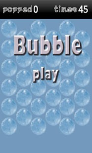 Bubble - screenshot thumbnail