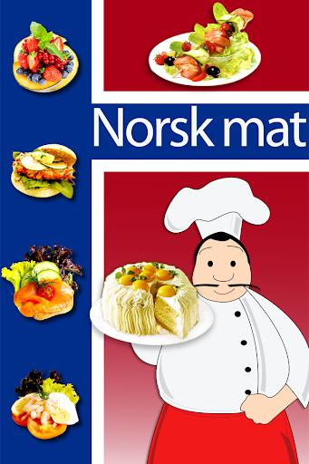 挪威食谱收集