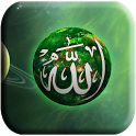 Allah-livewallpaper-on Ramadan icon