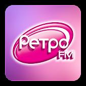 Ретро FM – хиты 70х, 80х и 90х