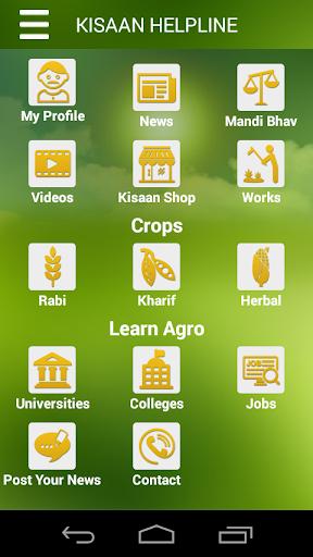 Kisaan Helpline Farmers App