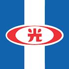 新光醫院 icon