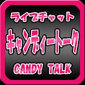 ライブチャット◆24時間話せる!出会える!快適ブラウザアプリ