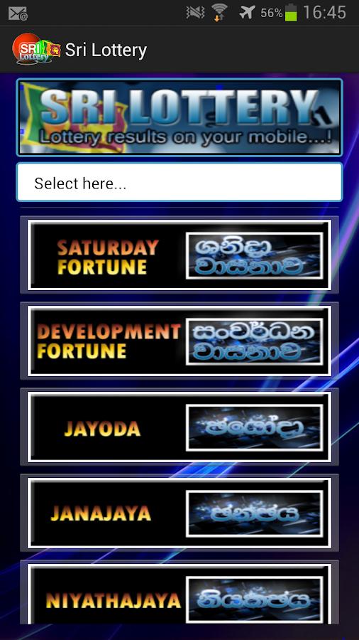 Sri Lankan Lottery Results - screenshot