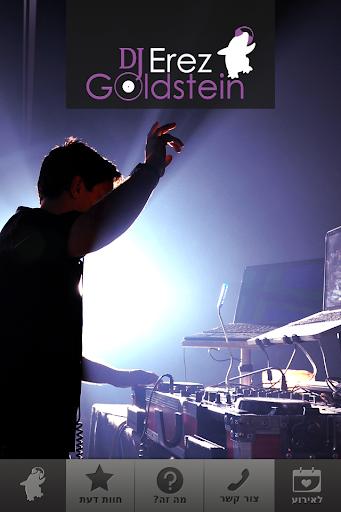 DJ Erez Goldstein