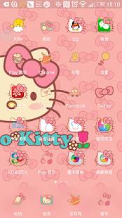 Hello Kitty Launcher theme